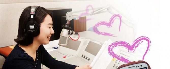 2013-5월-사랑은-전파를-타고