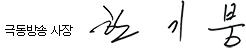 han_sign