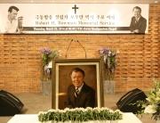 140320FEBC설립자 로버트 보우만 박사 추모예배