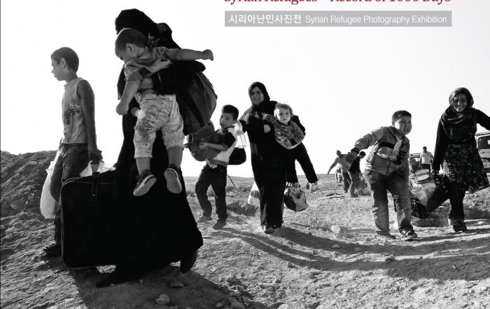 '시리아 난민 1000일의 기록'展 포토저널리스트 이중덕, 시리아 난민 사진전